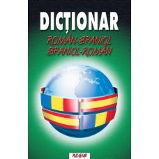 Dictionar roman-spaniol, spaniol-roman